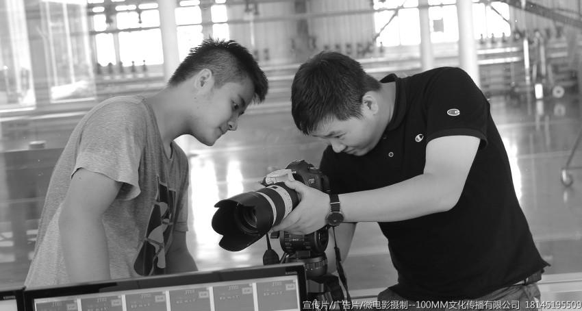 哈尔滨宣传片广告片微电影纪录片专题片汇报片摄制制作公司--100MM文化公司18145195509